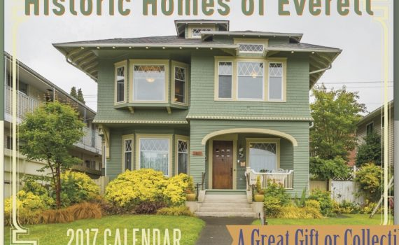 Our New Calendar Is Available At J Mathesons Gifts Peak Health And Fitness Wicked Cellars Home Inspirations Lamoureux Real Estate
